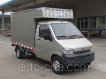 五菱牌LQG5020XXYBQY1型厢式运输车