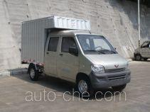 五菱牌LQG5020XXYSNF型厢式运输车