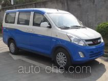 Wuling LQG5021XDWJF mobile shop