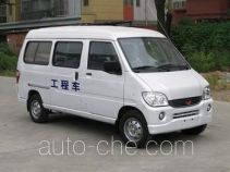 Wuling LQG5021XGCLB engineering works vehicle