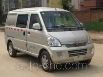 Wuling cargo and passenger van