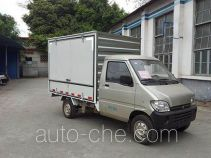 Wuling LQG5027XSHNF mobile shop