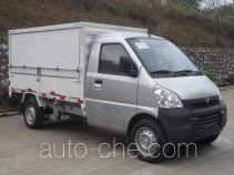Wuling LQG5029XSHBQY mobile shop