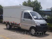 Wuling LQG5029XSHPY mobile shop