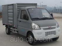 Wuling LQG5029XTYPF sealed garbage container truck
