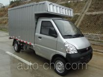 Wuling LQG5029XXYBCY box van truck