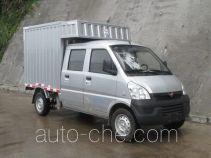 Wuling LQG5029XXYSPY box van truck