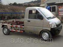 五菱牌LQG5029ZXXBQY型车厢可卸式垃圾车