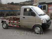 Wuling LQG5029ZXXBF detachable body garbage truck