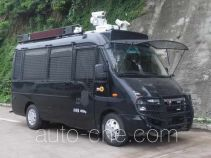 Wuling LQG5050XZH command vehicle