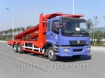 Laoan LR5208TCL car transport truck