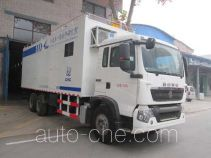 Lishan LS5240XJC inspection vehicle