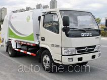 Xuhuan LSS5073ZYSD5 garbage compactor truck
