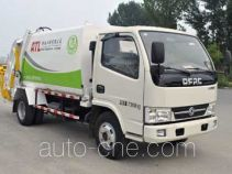 Xuhuan LSS5076ZYSD5 garbage compactor truck