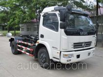 Xuhuan LSS5083ZXXA detachable body garbage truck