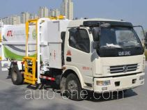 Xuhuan LSS5085ZZZD5NG self-loading garbage truck