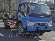 Xuhuan LSS5105ZXX5 detachable body garbage truck