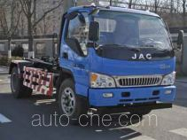 Xuhuan LSS5105ZXXJ5 detachable body garbage truck