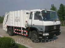 Xuhuan LSS5120ZYS garbage compactor truck
