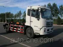 Xuhuan LSS5122ZXX detachable body garbage truck