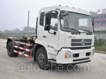 Xuhuan LSS5122ZXX5 detachable body garbage truck