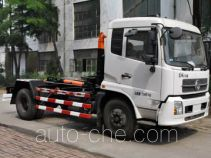 Xuhuan LSS5122ZXXA detachable body garbage truck