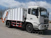 Xuhuan LSS5123ZYS garbage compactor truck