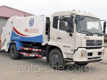 Xuhuan LSS5125ZYSD5 garbage compactor truck