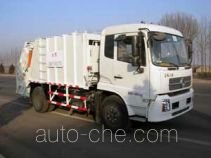 Xuhuan LSS5141ZYS garbage compactor truck