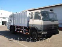 Xuhuan LSS5163ZYS garbage compactor truck
