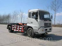 Xuhuan LSS5165ZXXA detachable body garbage truck