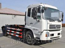 Xuhuan LSS5165ZXXD5 detachable body garbage truck