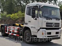 Xuhuan LSS5165ZXXD5NG detachable body garbage truck