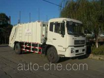 Xuhuan LSS5166ZYS garbage compactor truck