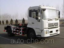 Xuhuan LSS5167ZXXA detachable body garbage truck
