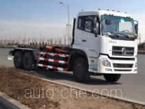 Xuhuan LSS5256ZXX detachable body garbage truck