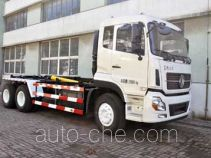 Xuhuan LSS5256ZXX5 detachable body garbage truck