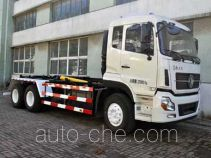 Xuhuan LSS5256ZXXD5 detachable body garbage truck