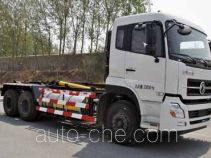 Xuhuan LSS5256ZXXD5NG detachable body garbage truck