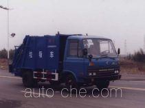 Lushi LSX5060ZYS garbage compactor truck