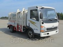Nanming LSY5070ZYS garbage compactor truck
