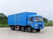 Nanming LSY5190XXY box van truck