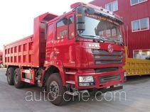 Nanming LSY5250ZLJSX dump garbage truck