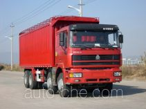Nanming LSY5311XXYP3 soft top box van truck