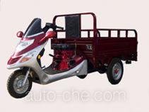Lingtian LT110ZH-2C cargo moto three-wheeler