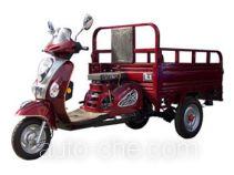 Lingtian LT110ZH-3C cargo moto three-wheeler