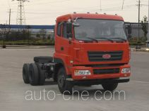 Fude LT1250BBC0 truck chassis