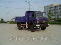 Fude LT3162 dump truck