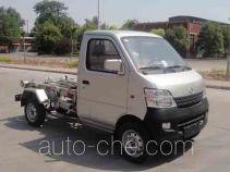 Dongfanghong LT5026ZXXBAQ0 detachable body garbage truck