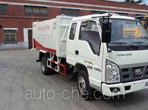 东方红牌LT5041ZLJBBC0型自卸式垃圾车